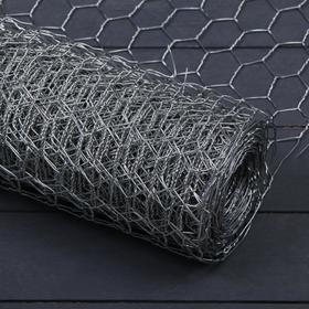 Сетка оцинкованная, плетёная, 1,5 × 10 м, ячейка 25 × 25 мм, d = 1 мм, металл