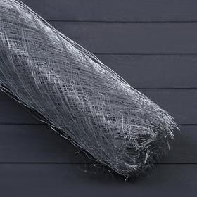 Сетка оцинкованная ЦПВС, мягкая, 1 × 10 м, ячейка 25 × 25 мм, d = 0,5 мм, металл