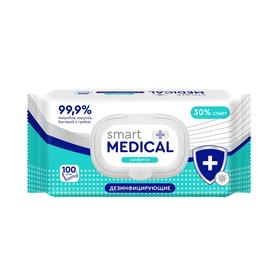 Влажные салфетки Smart medical, дезинфицирующие, 100 шт.
