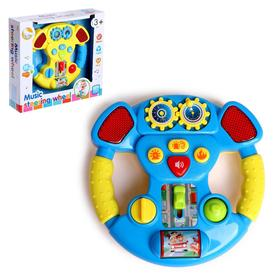 """Steering wheel music """"City driver"""", light and sound effects, color MIX"""