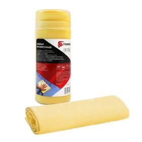 Замша протирочная в тубе TORSO, 43х32 см, микс цвета