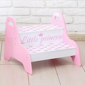 """Детский стеллаж на две ступеньки """"Little princess"""""""