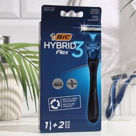 Набор BIC 3 FLEX  HYBRID станок для бритья + 2 кассеты с 3 лезвиями