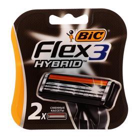 Сменные кассеты BIC 3 FLEX  HYBRID 3 лезвия, 2 шт.
