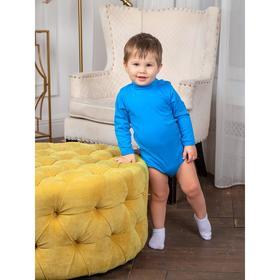 Боди-водолазка детская, цвет бирюзовый, рост 80 см