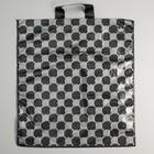 """Пакет """"Серебряные соты"""" полиэтиленовый, с петлевой ручкой, 40х44 см, 43 мкм - фото 308291799"""