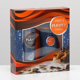 Подарочный набор Men's Planet Energy гель для душа 250 мл + пена для бритья 200 мл