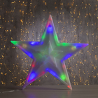 "Фигура ""Звезда"" d-40 см, , 30 LED, 220V, контрол. 8р. МУЛЬТИ"