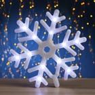 "Фигура ""Снежинка"" d=25 см, пластик, 30 LED, 220V, контрол. 8р. БЕЛЫЙ"