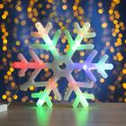 "Фигура ""Снежинка"" d=25 см, пластик, 30 LED, 220V, контрол. 8р. МУЛЬТИ"