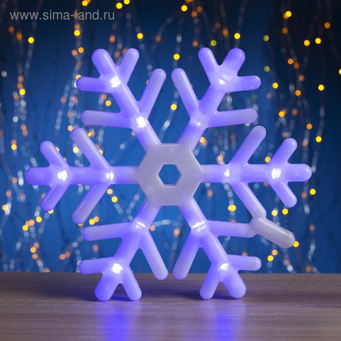 "Фигура ""Снежинка"" d=25 см, пластик, 30 LED, 220V, контрол. 8р. СИНИЙ"