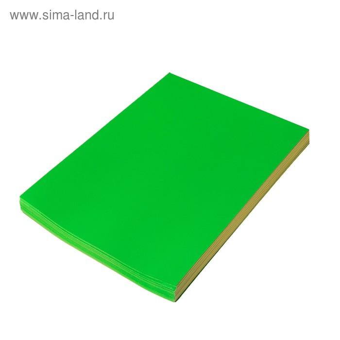 Бумага А4 100л 80г/м самоклеящаяся флуоресцентная ярко-зеленая