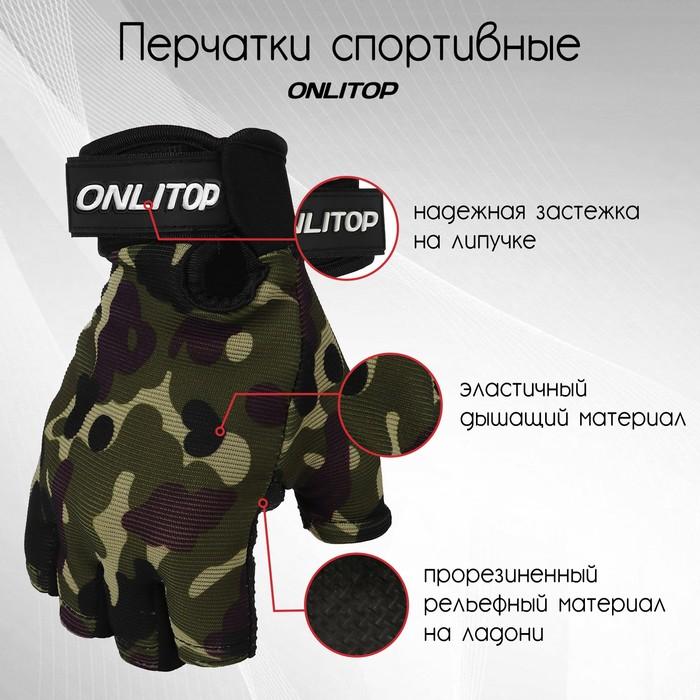 Перчатки спортивные, размер M, цвет хаки