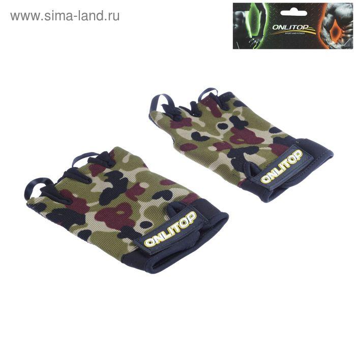 Перчатки спортивные, текстиль, размер L, цвет хаки