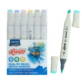 Набор двусторонних маркеров для скетчинга Mazari Lindo Pastel colors (пастельные цвета), 6 цветов