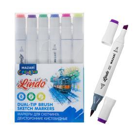 Набор двусторонних маркеров для скетчинга Mazari Lindo Fluorescent colors (флуоресцентные цвета), 6 цветов