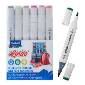 Набор двусторонних маркеров для скетчинга Mazari Lindo Flowers colors (цветочная гамма), 12 цветов