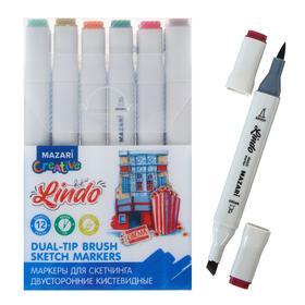 Набор двусторонних маркеров для скетчинга Mazari Lindo Forest colors (цвета леса), 12 цветов