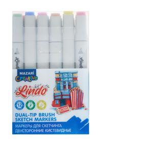 Набор двусторонних маркеров для скетчинга Mazari Lindo Pastel colors (пастельные цвета), 12 цветов