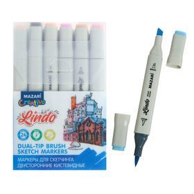 Набор двусторонних маркеров для скетчинга Mazari Lindo Pastel colors (пастельные цвета), 24 цвета