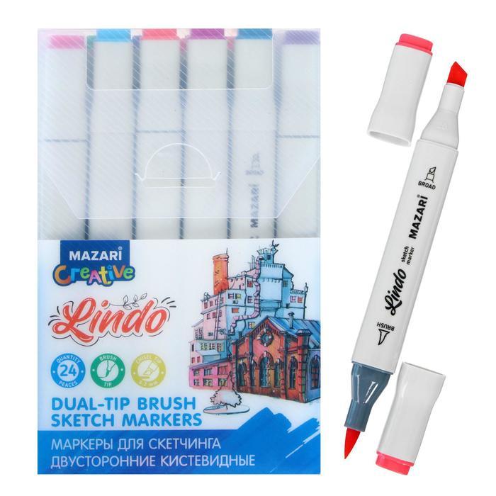 Маркер худож набор Mazari LINDO 24цв Cool main colors(2ст:кистевид1.0/клиновид6.2) ПВХ-уп 5665411