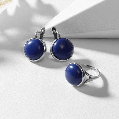 Set of 2 items: earrings, silver-plated ring, lapis lazuli circle, 18-18, 5 size