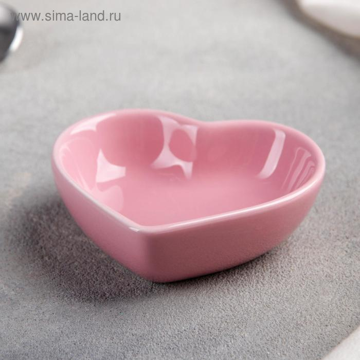 "Gravy boat ""Heart"" 7, 5x7x2, 5 cm, color pink"
