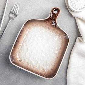 {{photo.Alt || photo.Description || 'Блюдо для подачи Доляна «Туманность», 23×16,6×3,5 см, цвет коричневый'}}