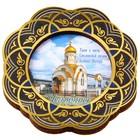 """Магнит многослойный с золотым тиснением """"Челябинск"""""""
