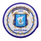 """Magnet with embroidery """"Kaliningrad. Coat of arms"""""""