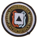 "Magnet with embroidery ""Magnitogorsk. Coat of arms"""