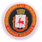 """Magnet with embroidery """"Nizhny Novgorod. Coat of arms"""""""