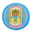 Магнит с вышивкой «Оренбург. Герб»