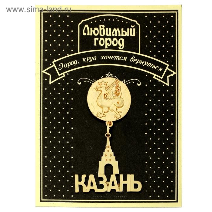 """Магнит с подвеской """"Казань. Башня Сююмбике"""""""