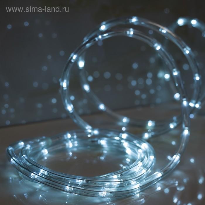 LED шнур 13 мм, круглый, 10 м, чейзинг, LED/м-24-220V, с контролл. 8р, белый