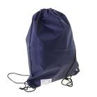 Рюкзак-мешок для обуви, шнурок, цвет синий