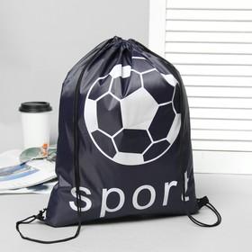 Мешок для обуви на стяжке шнурком 'Sport', 1 отдел, синий Ош