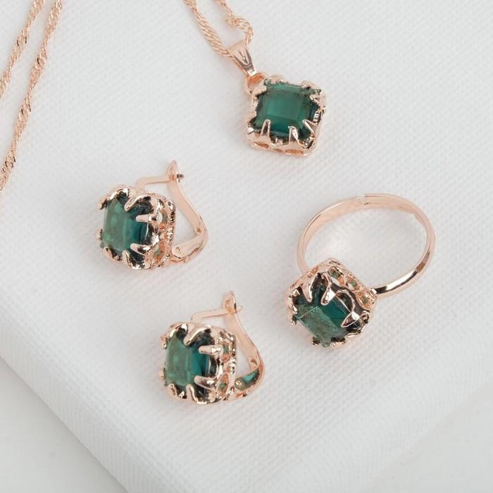 """Гарнитур 3 предмета: серьги, кулон, кольцо безразмерное """"Эдель"""" ромб, цвет зеленый в золоте, 45см - фото 7466985"""
