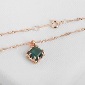 """Гарнитур 3 предмета: серьги, кулон, кольцо безразмерное """"Эдель"""" ромб, цвет зеленый в золоте, 45см - фото 7466986"""