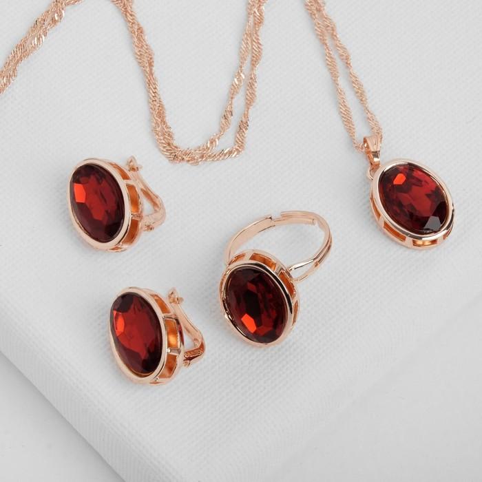 """Гарнитур 3 предмета: серьги, кулон, кольцо безразмерное """"Эдель"""" овал вытянутый, цвет красный в золоте, 45см - фото 7466987"""