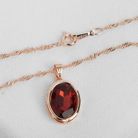 """Гарнитур 3 предмета: серьги, кулон, кольцо безразмерное """"Эдель"""" овал вытянутый, цвет красный в золоте, 45см - фото 7466988"""