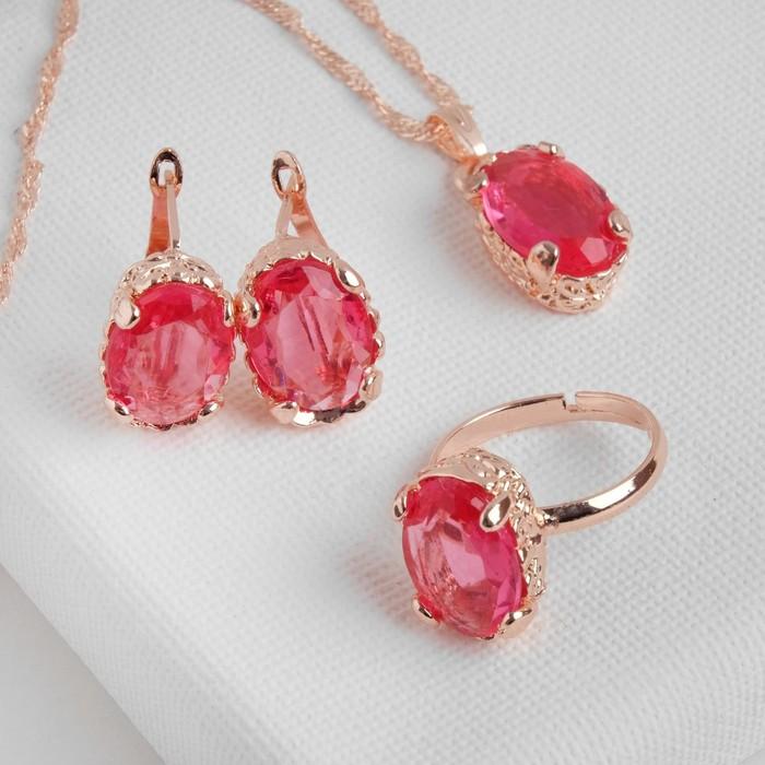 """Гарнитур 3 предмета: серьги, кулон, кольцо безразмерное """"Эдель"""" овал крупный, цвет розовый в золоте, 45см - фото 7466989"""