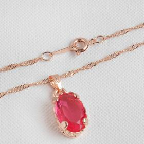 """Гарнитур 3 предмета: серьги, кулон, кольцо безразмерное """"Эдель"""" овал крупный, цвет розовый в золоте, 45см - фото 7466990"""