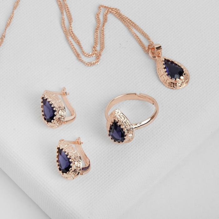 """Гарнитур 3 предмета: серьги, кулон, кольцо безразмерное """"Эдель"""" капля, цвет тёмно-синий в золоте, 45см - фото 7466993"""