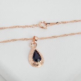 """Гарнитур 3 предмета: серьги, кулон, кольцо безразмерное """"Эдель"""" капля, цвет тёмно-синий в золоте, 45см - фото 7466994"""