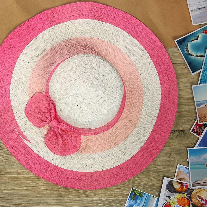 """Шляпа пляжная """"Эвелина"""", розовый бант, обхват головы 58 см, ширина полей 13 см"""