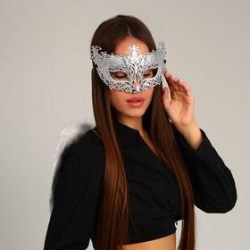 Карнавальный набор «Серебряный ангел», крылья, маска