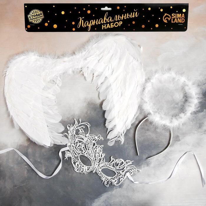 Карнавальный набор «Белый ангел» крылья, маска, ободок - фото 7699872