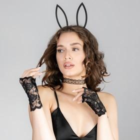 Карнавальный набор «Мисс очарование», ободок, чокер, перчатки