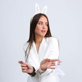 Карнавальный набор «Я твоя зайка» ободок, наручники, повязка